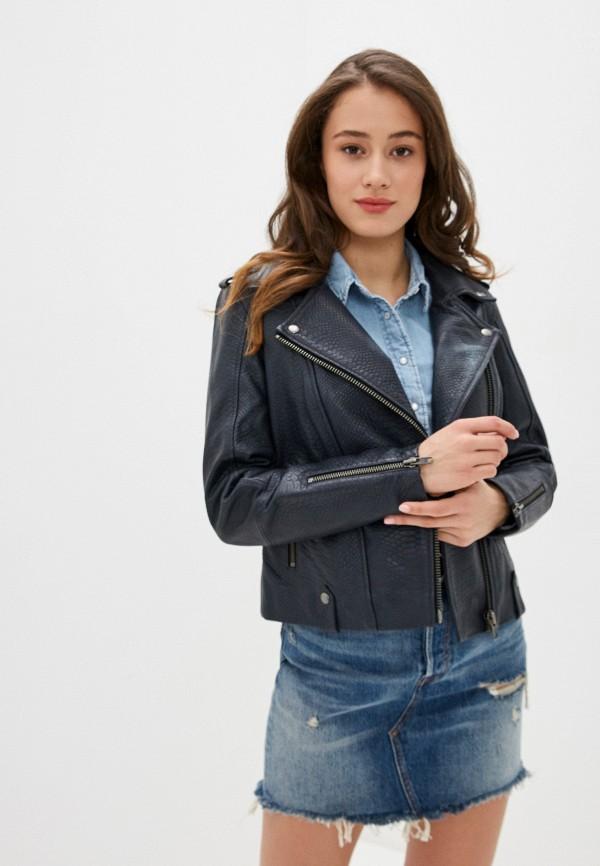женская куртка косухи y.a.s, серая