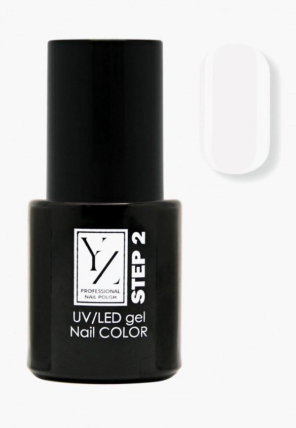 Гель-лак для ногтей Yllozure Yllozure YL001LWCBFC6 yllozure uv гель лак для ногтей гламур тон 45