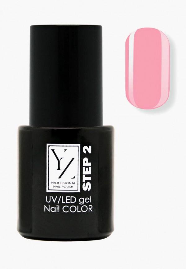 Гель-лак для ногтей Yllozure Yllozure YL001LWCBFC7 гель лак для ногтей yllozure yllozure yl001lwjuw71