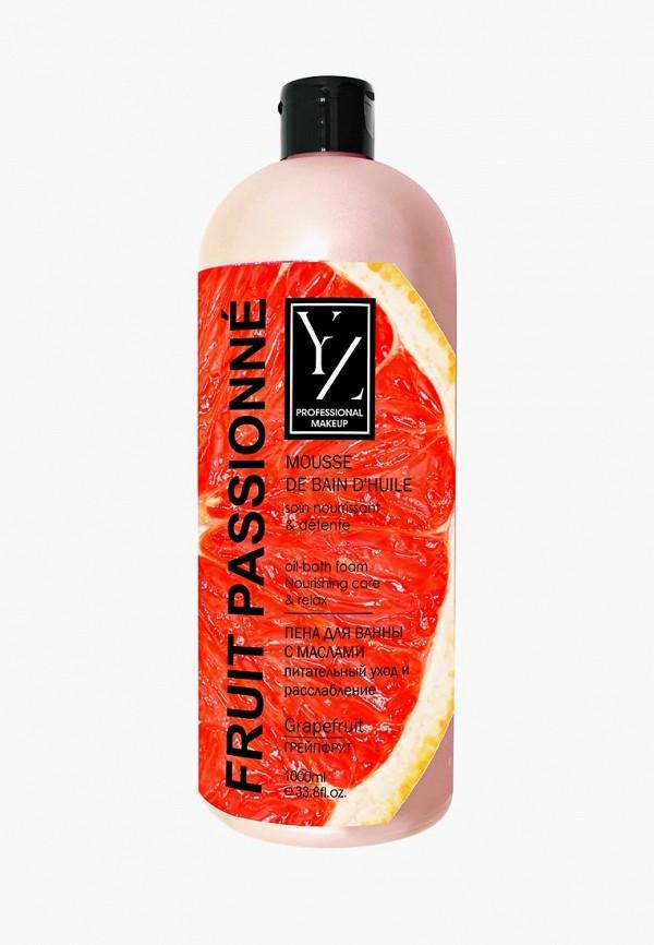 Купить Пена для ванн Yllozure, с маслами, Грейпфрут, 1000 мл, yl001lwfz996, белый, Весна-лето 2019