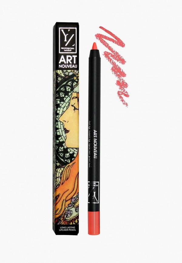женский карандаш для губ yllozure, розовый