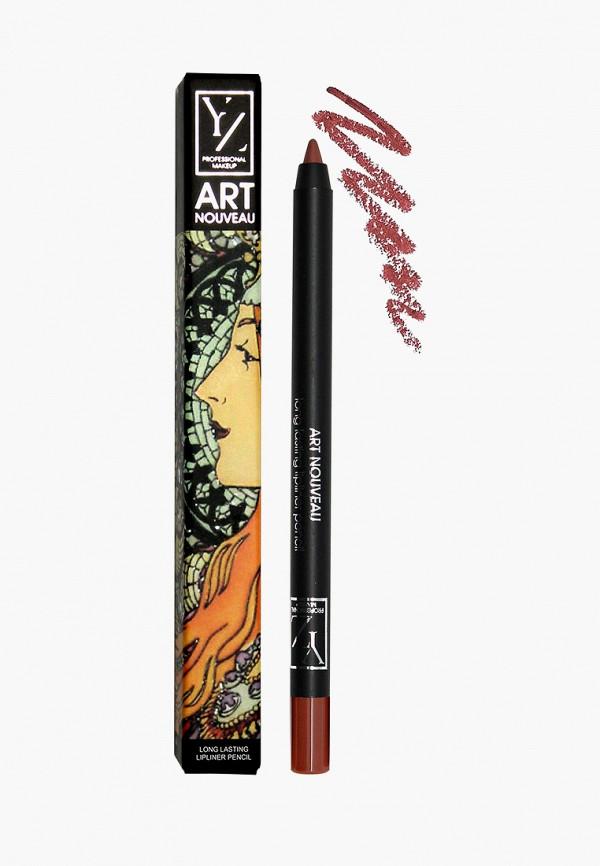 женский карандаш для губ yllozure, коричневый
