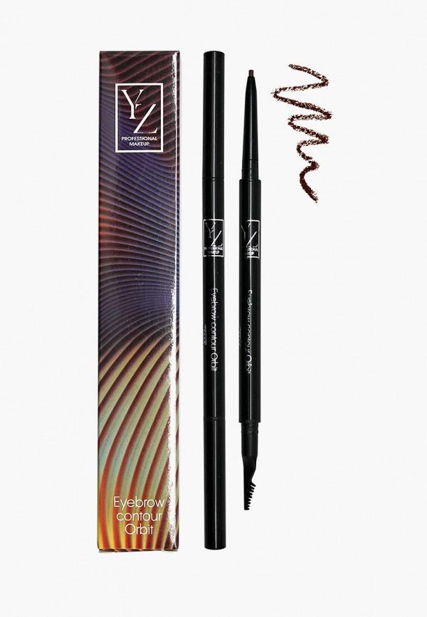 женский карандаш для бровей yllozure, коричневый