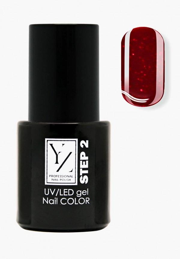 Гель-лак для ногтей Yllozure Yllozure YL001LWMSZ38 гель лак для ногтей yllozure yllozure yl001lwjuw71
