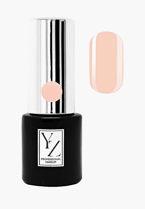 Гель-лак для ногтей Yllozure Yllozure YL001LWXSZ46 yllozure uv гель лак для ногтей гламур тон 45