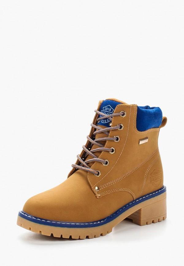 Ботинки Y & L