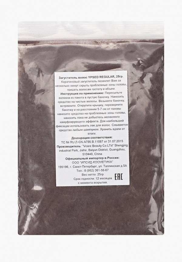 Загуститель для волос Ypsed Ypsed YP001LUGDAM1 цены онлайн