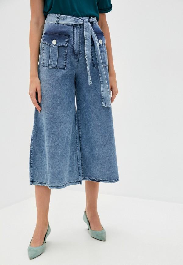 женские джинсы клеш y.two, синие