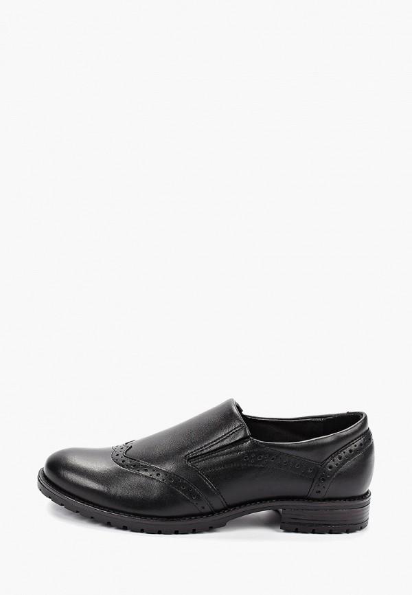 туфли юничел для мальчика, черные