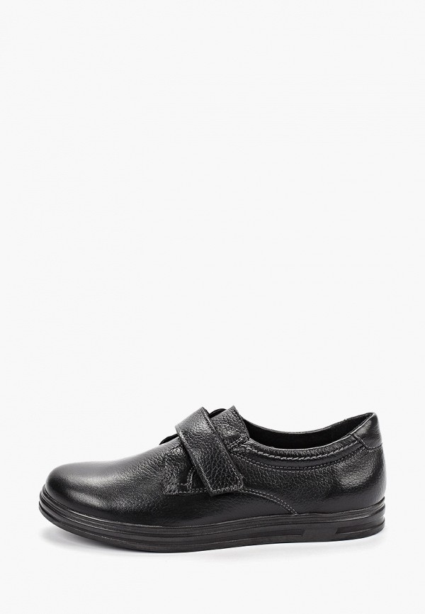 ботинки юничел для мальчика, черные