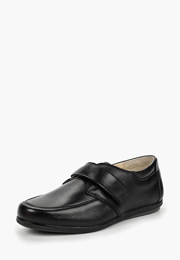 Туфли для мальчика Юничел 3T2521 Фото 2