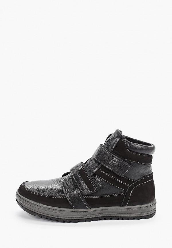 Фото - Ботинки Юничел черного цвета