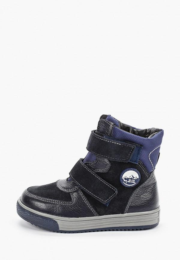 Фото - Ботинки Юничел синего цвета