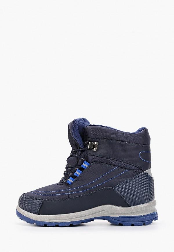 Фото - Ботинки трекинговые Юничел синего цвета