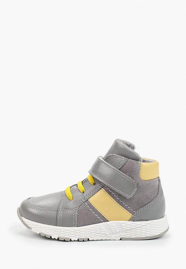 Кроссовки для мальчика Юничел 2C6832