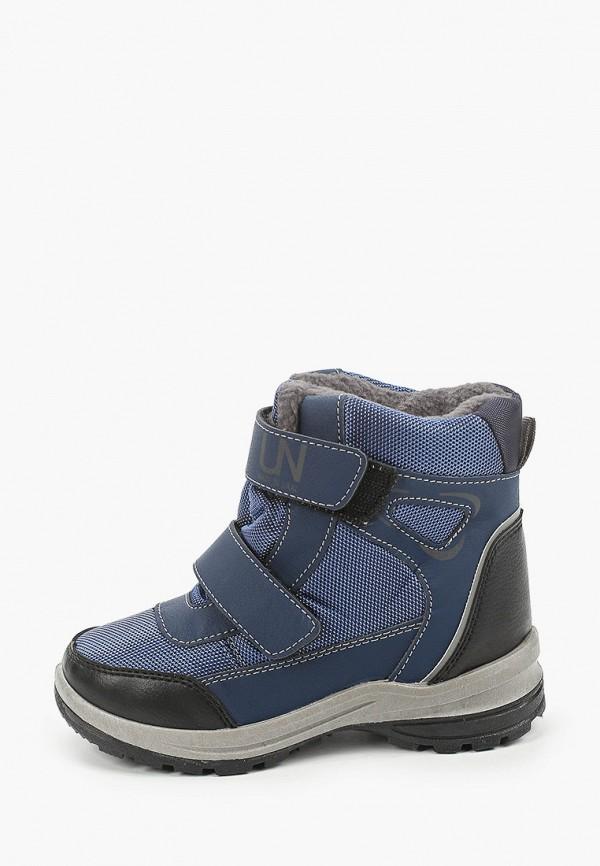 ботинки юничел для мальчика, синие