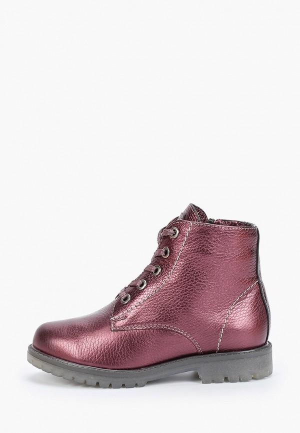 ботинки юничел для девочки, фиолетовые