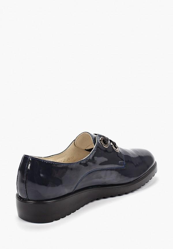 Фото 3 - Ботинки Юничел синего цвета