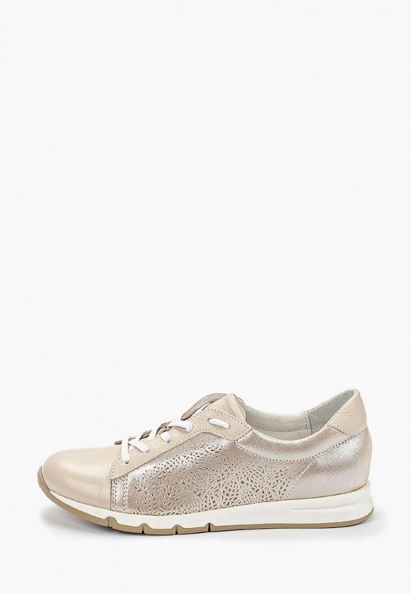 кроссовки юничел для девочки, бежевые