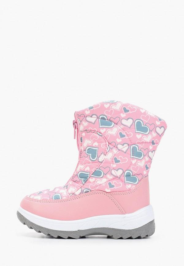 дутики юничел для девочки, розовые