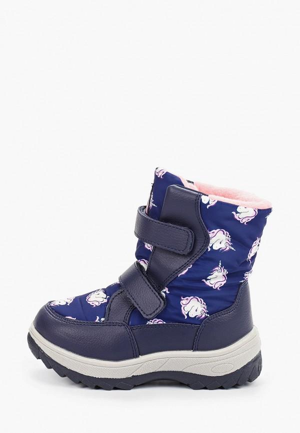ботинки юничел для девочки, синие