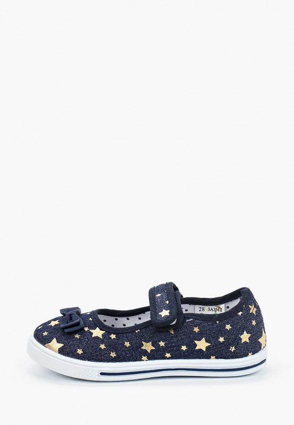 туфли юничел для девочки, синие