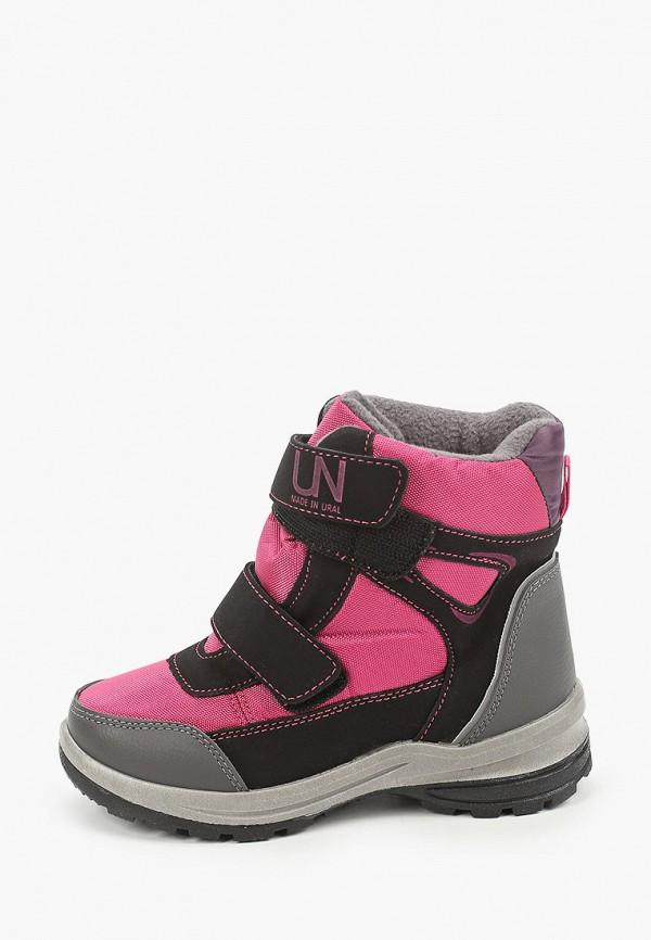 Ботинки для девочки Юничел 7S0622