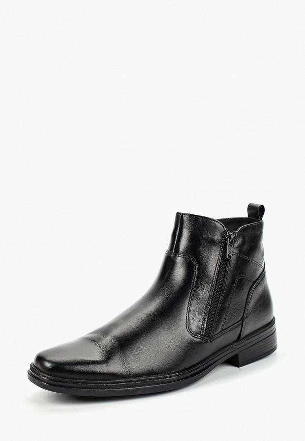Ботинки Юничел Юничел 1H3501