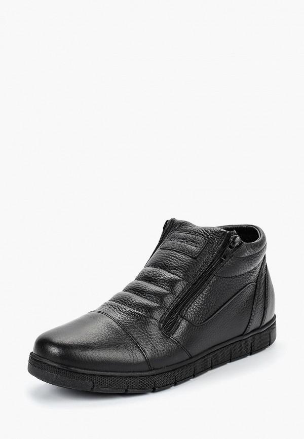 Ботинки Юничел Юничел 1H6081