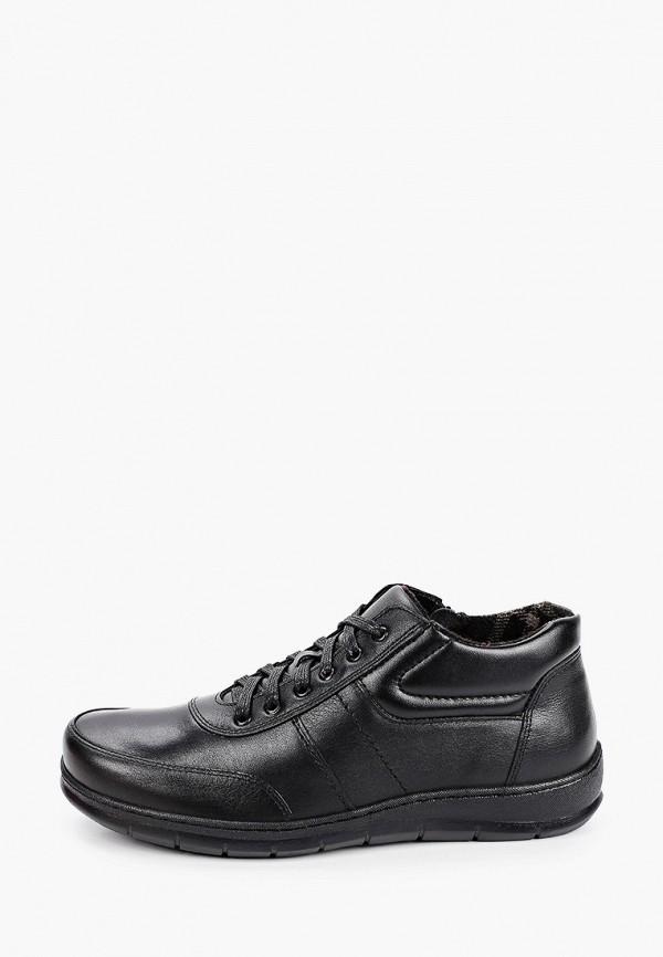 мужские ботинки юничел, черные