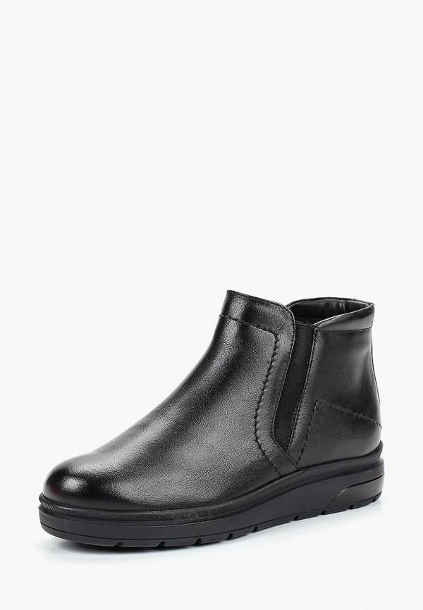 Высокие ботинки Юничел