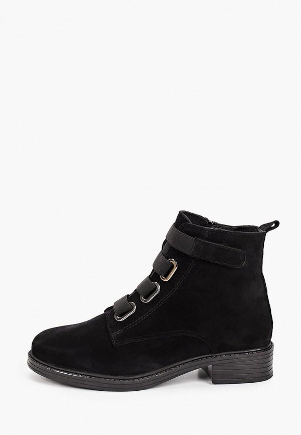 женские ботинки юничел, черные