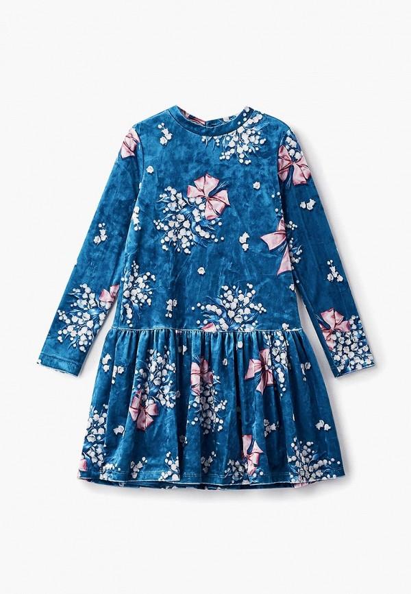 Платье Zarina Zarina 8420518518058D