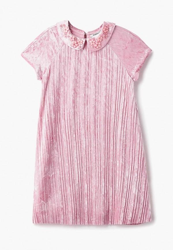 Платье Zarina Zarina 8420520520086D