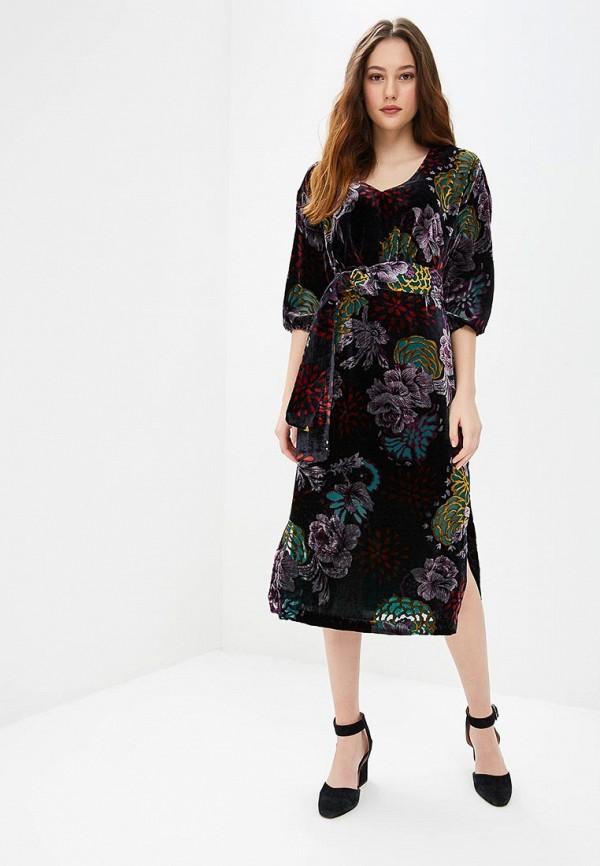 Платье Zarina Zarina 8421004504050