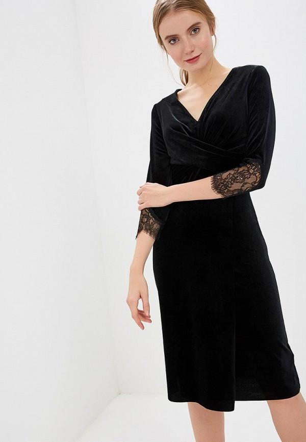 Платье Zarina Zarina 8422003503050