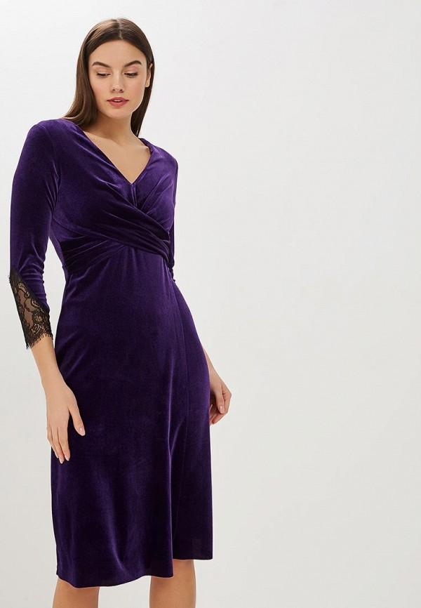 Платье Zarina Zarina 8422003503082