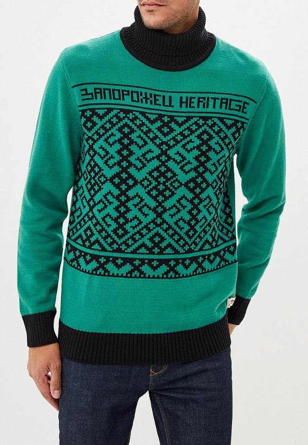 Свитер Запорожец Heritage Запорожец Heritage ZA008EMCZPS2 heritage свитер