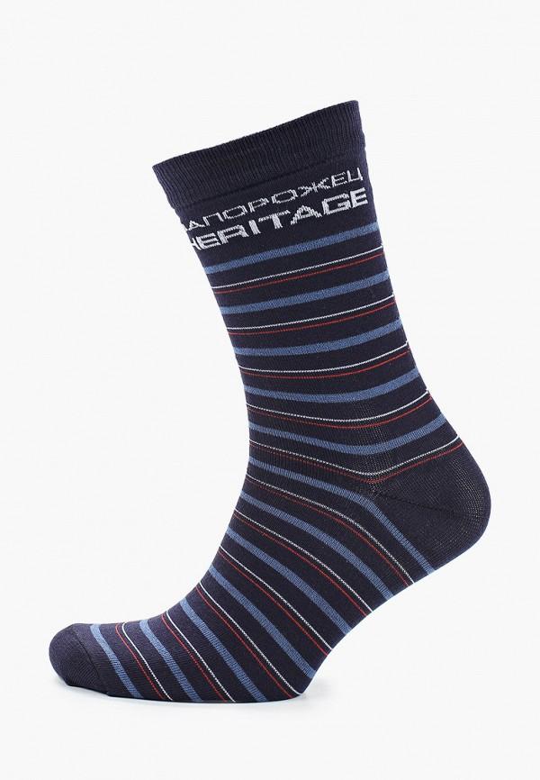 мужские носки запорожец heritage, синие