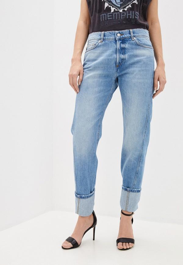 женские джинсы бойфренд zadig & voltaire, голубые