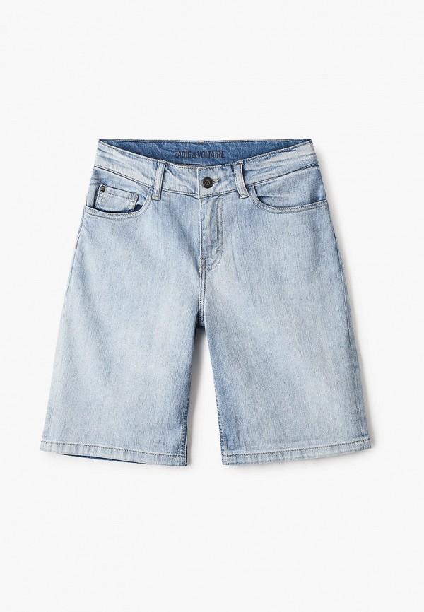 Шорты джинсовые Zadig & Voltaire