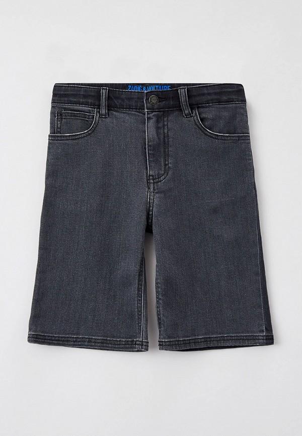шорты zadig & voltaire для мальчика, черные