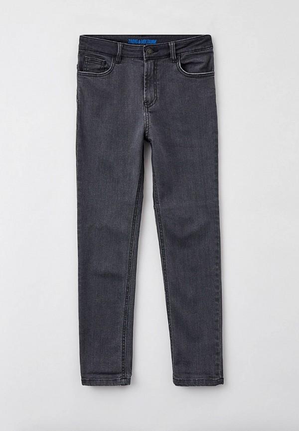 джинсы zadig & voltaire для мальчика, серые