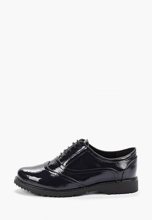 Фото - Ботинки Zenden Zenden ZE007AWFYCR3 ботинки мужские zenden цвет черный 116 32mv 023sr размер 40