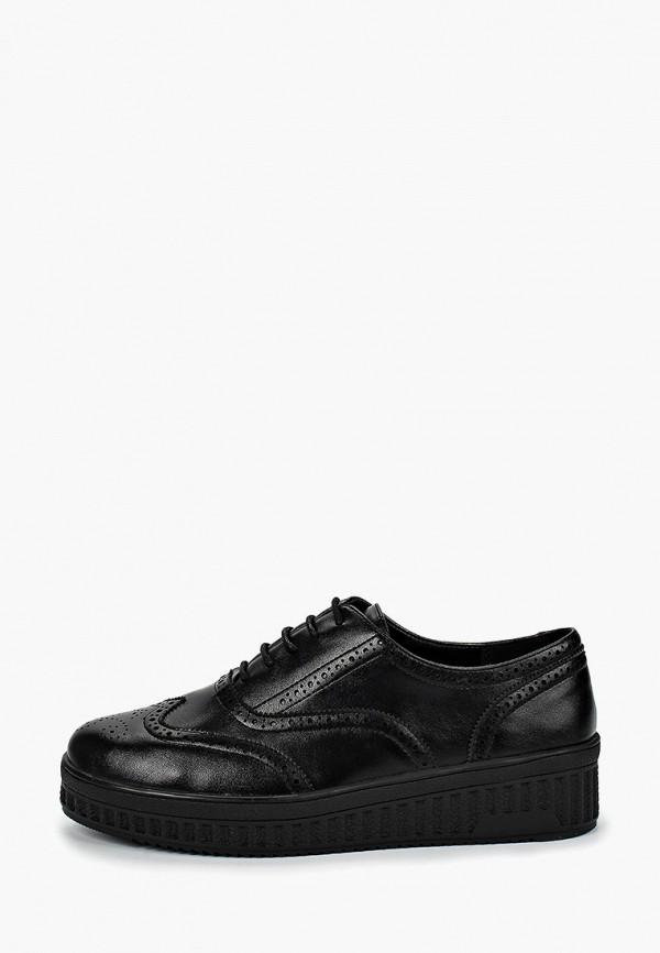 Фото - Ботинки Zenden Zenden ZE007AWFYCR4 ботинки мужские zenden цвет черный 116 32mv 023sr размер 40