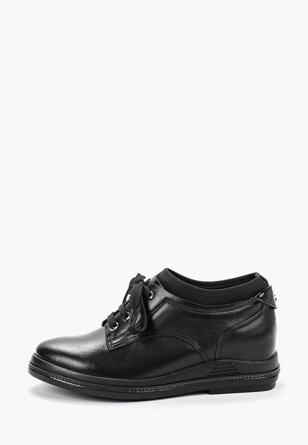 Ботинки Zenden Zenden ZE007AWFYCR5 цена