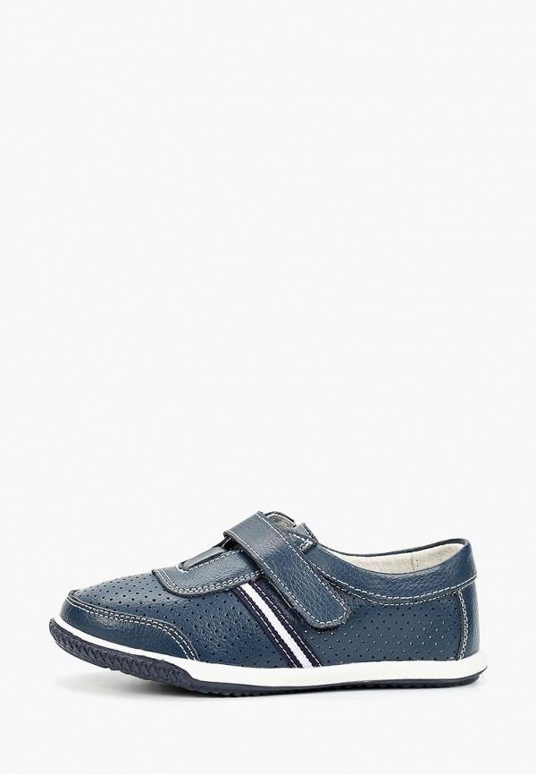 туфли zenden active для мальчика, синие