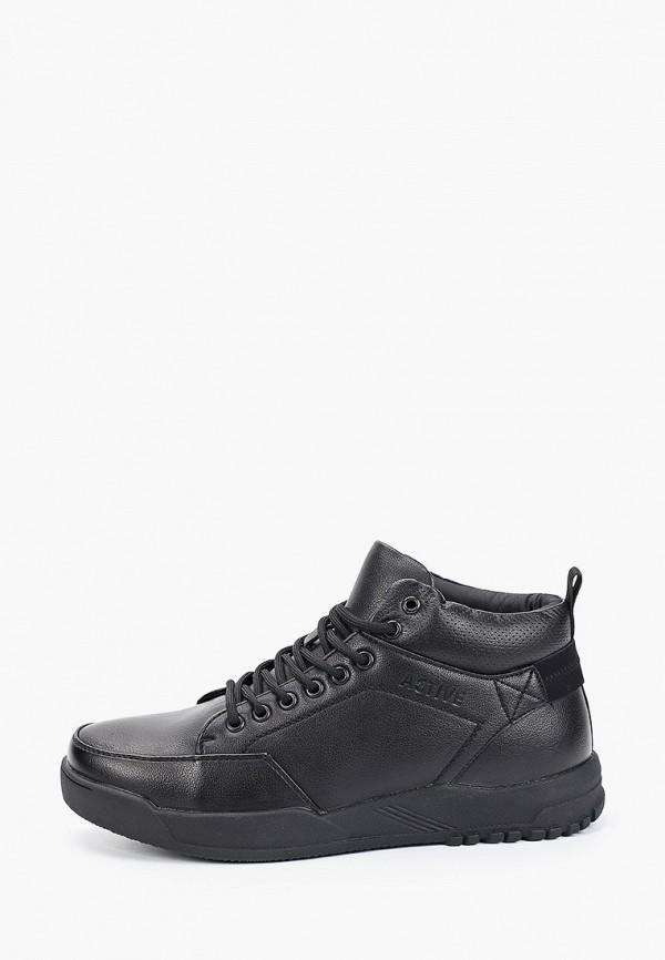мужские высокие кроссовки zenden active, черные