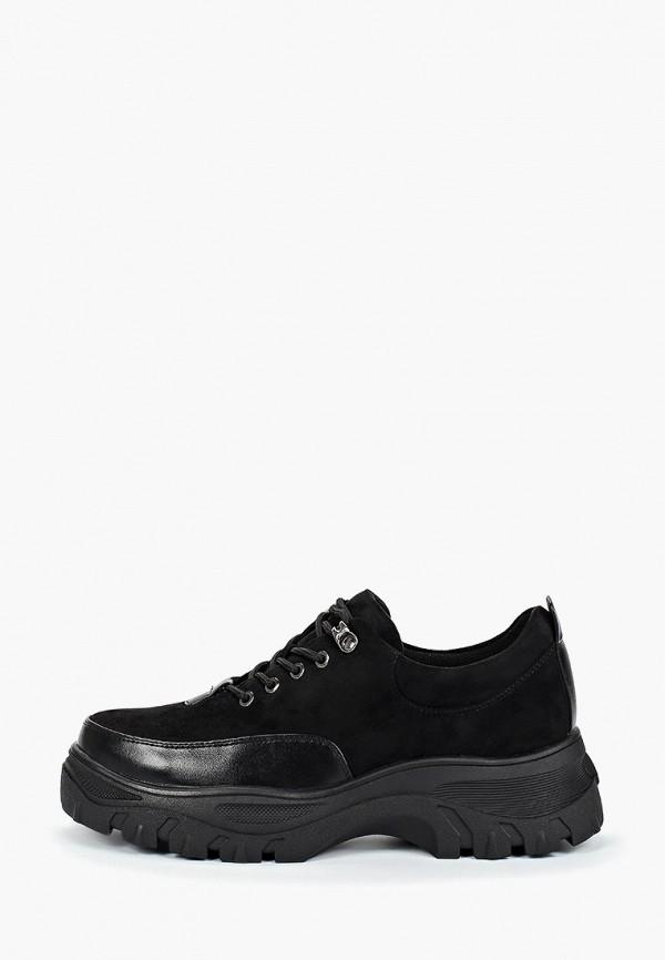 Фото - Ботинки Zenden Active Zenden Active ZE008AWFYCC1 ботинки мужские zenden цвет черный 116 32mv 023sr размер 40