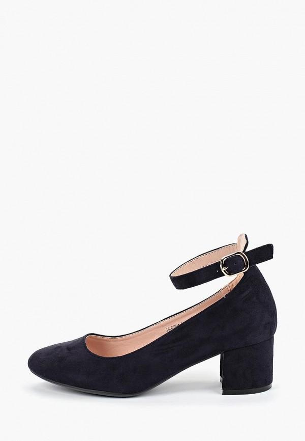женские туфли zenden woman, синие